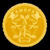AMOPS gold Mahaska Health Oskaloosa IA